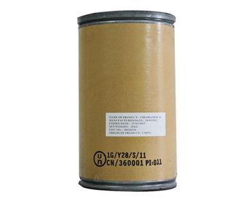 Chloramin B 25% - SÁT TRÙNG -C6H5SO4