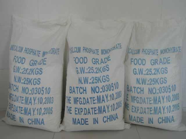 Dicalcium Phosphate - DCP - CaHPO4.2H2O