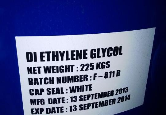 Diethylene Glycol - C4H10O3 - DEG