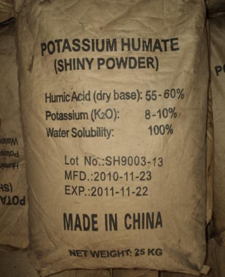 Kali humate 8 -10% (Potassium Humate)